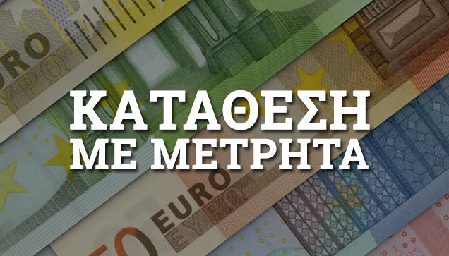 Sportingbet.gr
