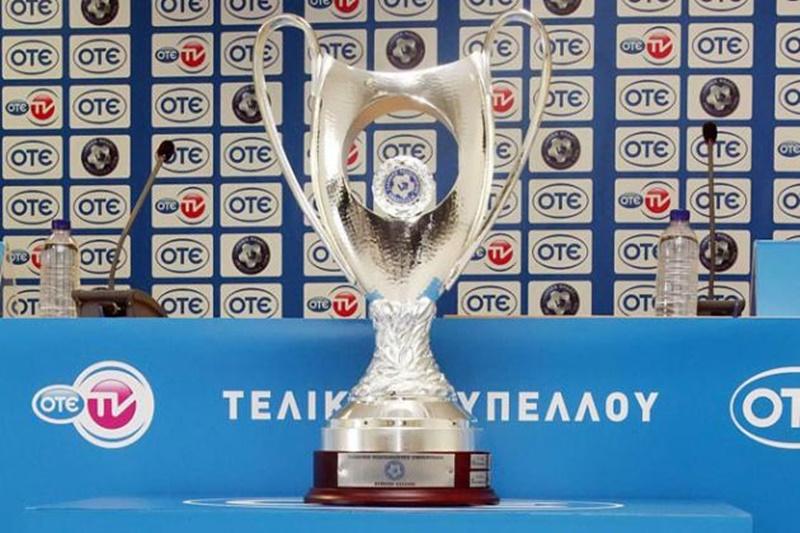 Ολυμπιακός - ΑΕΚ