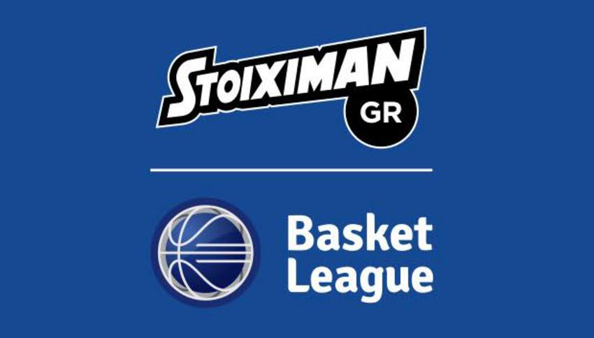 Αποτέλεσμα εικόνας για Stoiximan.gr Basket League