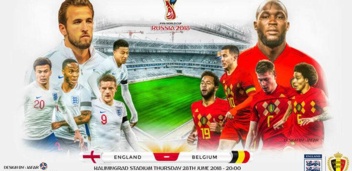 Αγγλια - Βελγιο Μουντιαλ