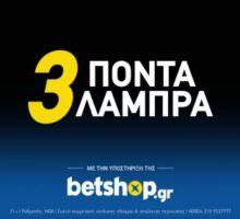 betshop.gr