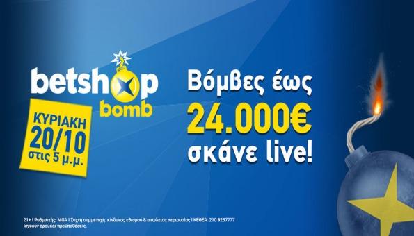 betshop bomb