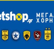 στοιχηματικόsitebetshop.gr