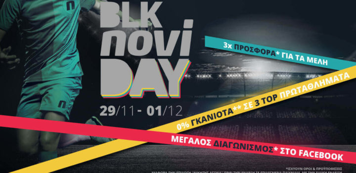Black NOVIday