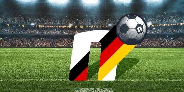 γερμανικού πρωταθλήματος