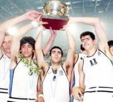 Ευρωμπάσκετ'87