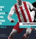 Ολυμπιακός – ΠΑΟΚ με σούπερ προσφορά*, Novi Specials & ενισχυμένες αποδόσεις