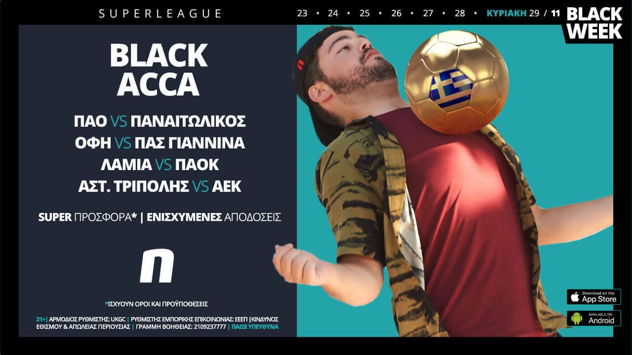 ελληνικού πρωταθλήματος
