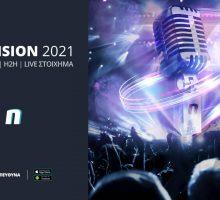 65ου τελικού της Eurovision