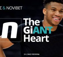 The GiANT Heart